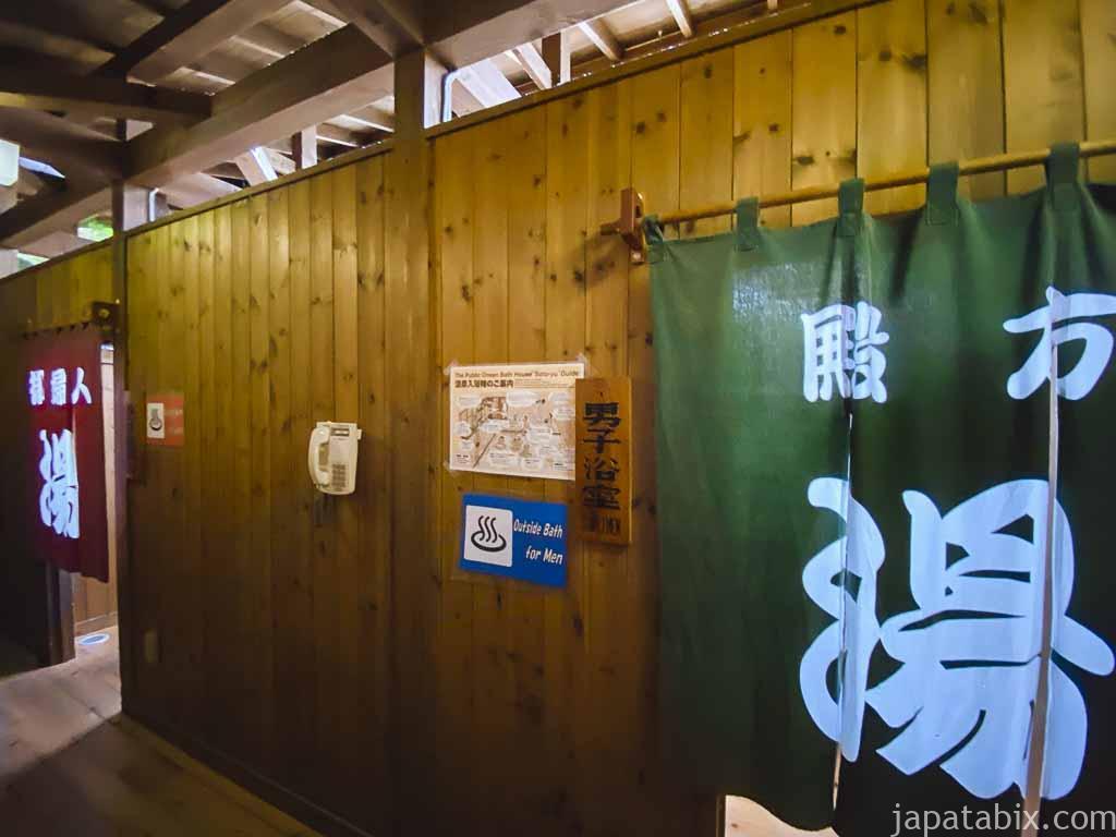 野沢グランドホテル 展望露天風呂