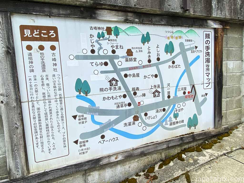 熊の手洗湯温泉街マップ