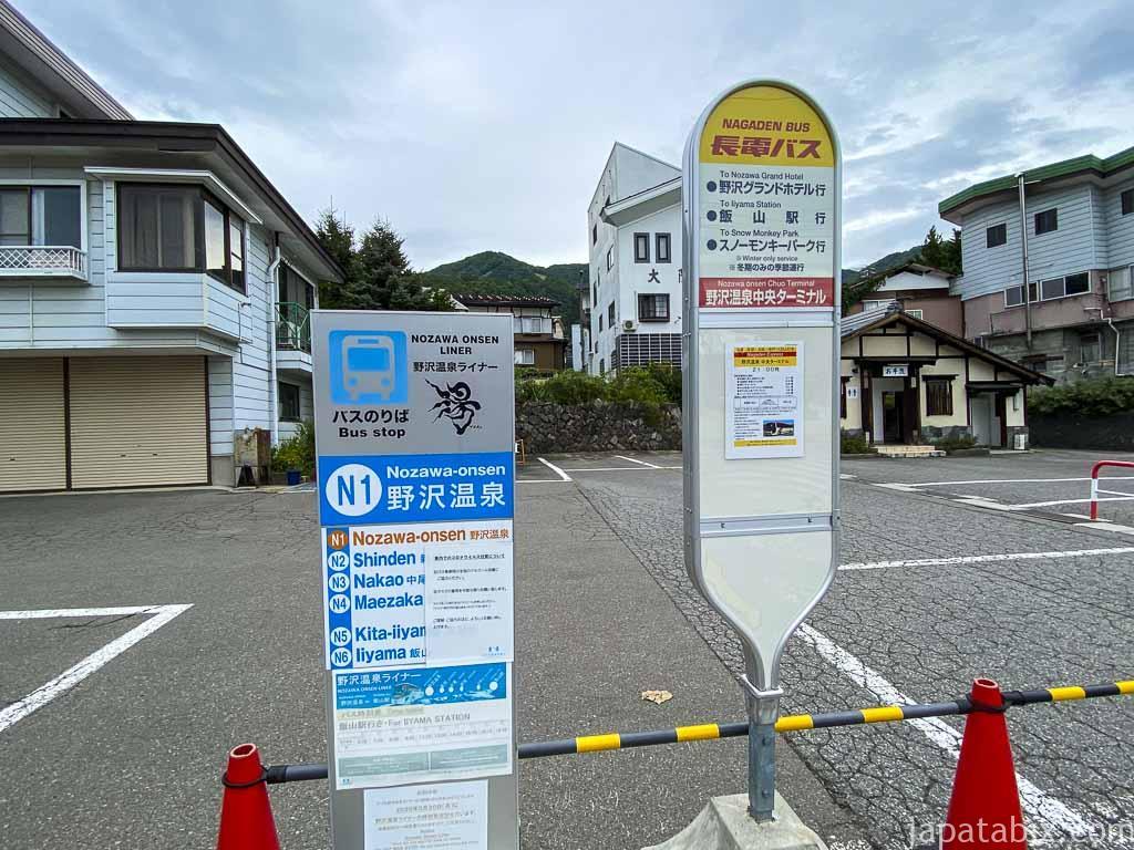 野沢温泉中央ターミナル バス停