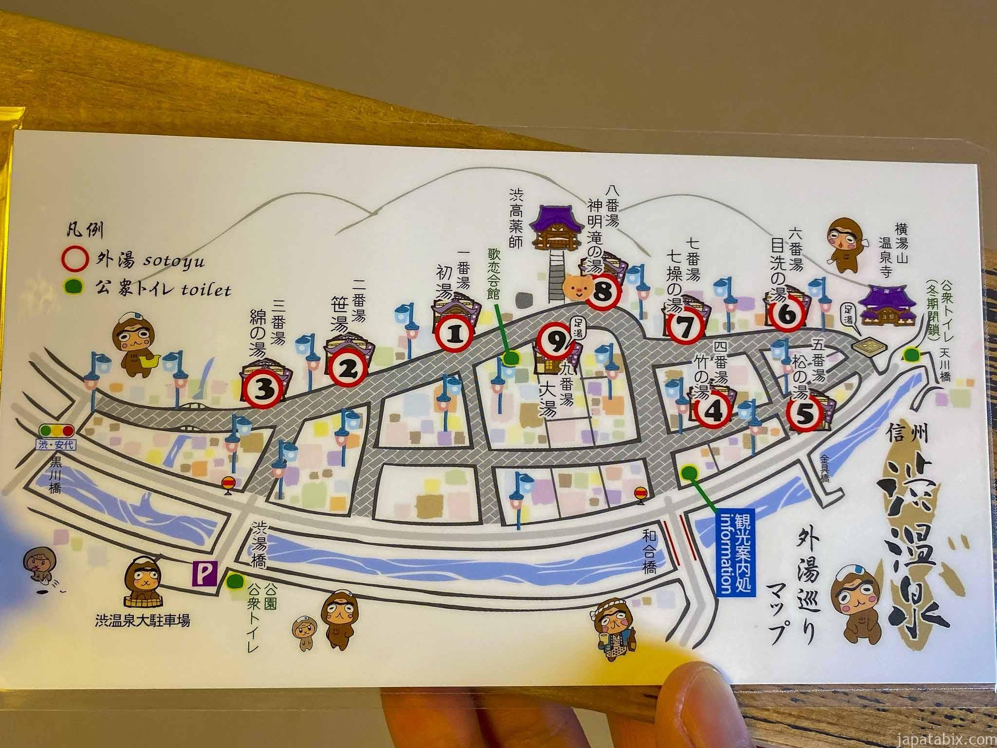 渋温泉 外湯 九湯巡りのマップ