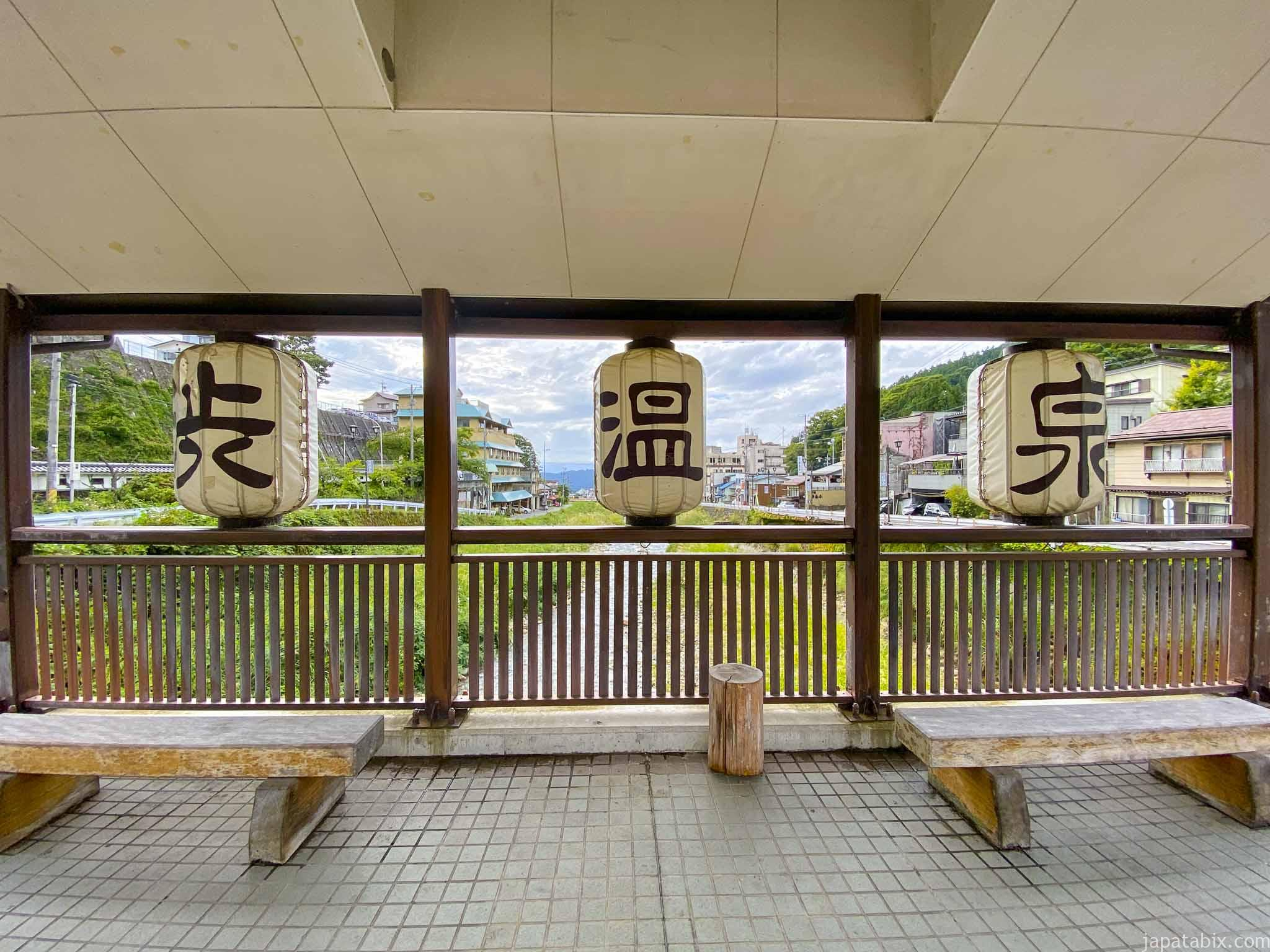 渋温泉 横湯川に掛かる「渋湯橋」