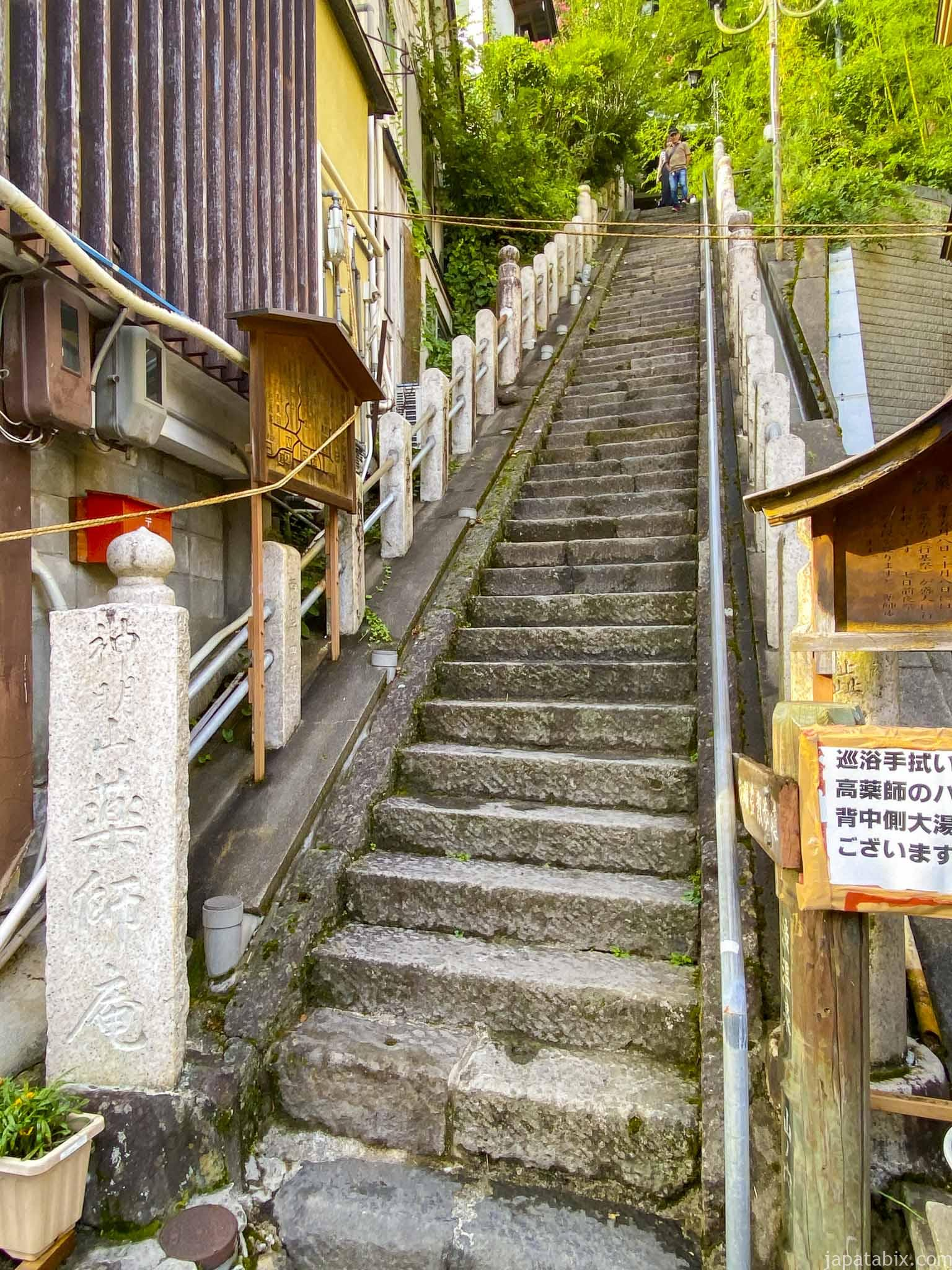 渋温泉 渋高薬師への急な石段