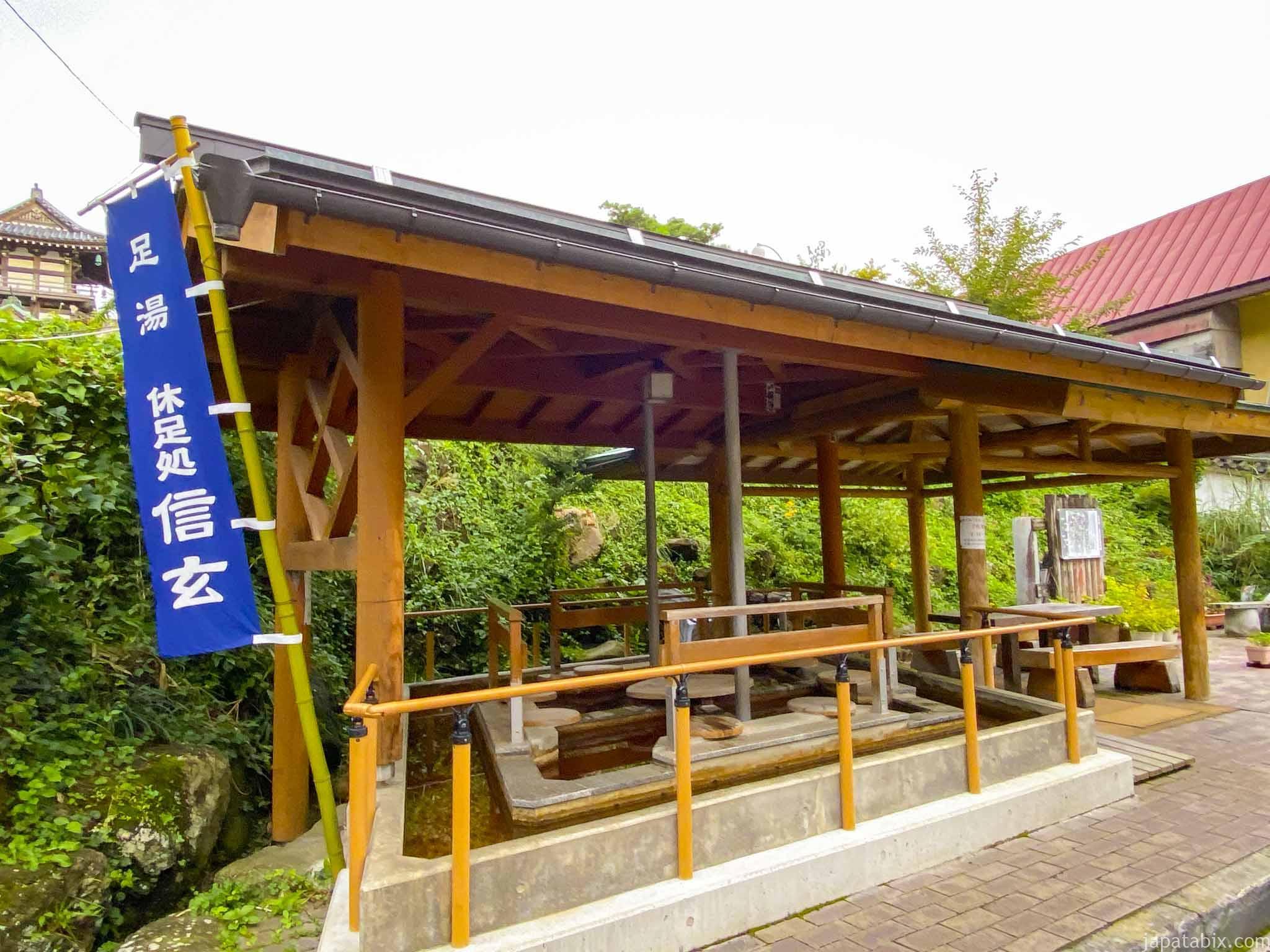 渋温泉 温泉寺の足湯