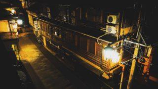 渋温泉の街灯と配管