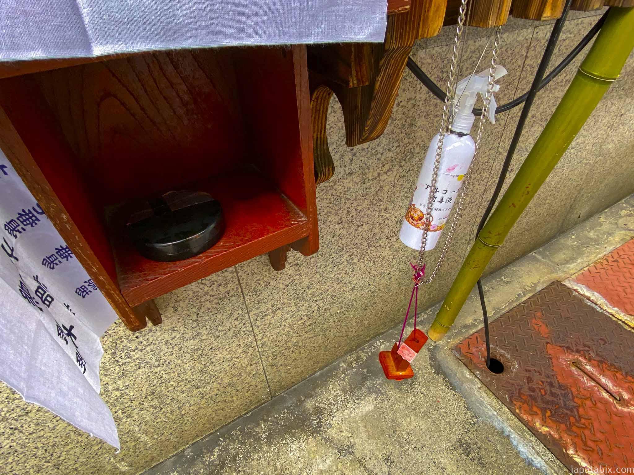 渋温泉 九湯巡りのスタンプラリー