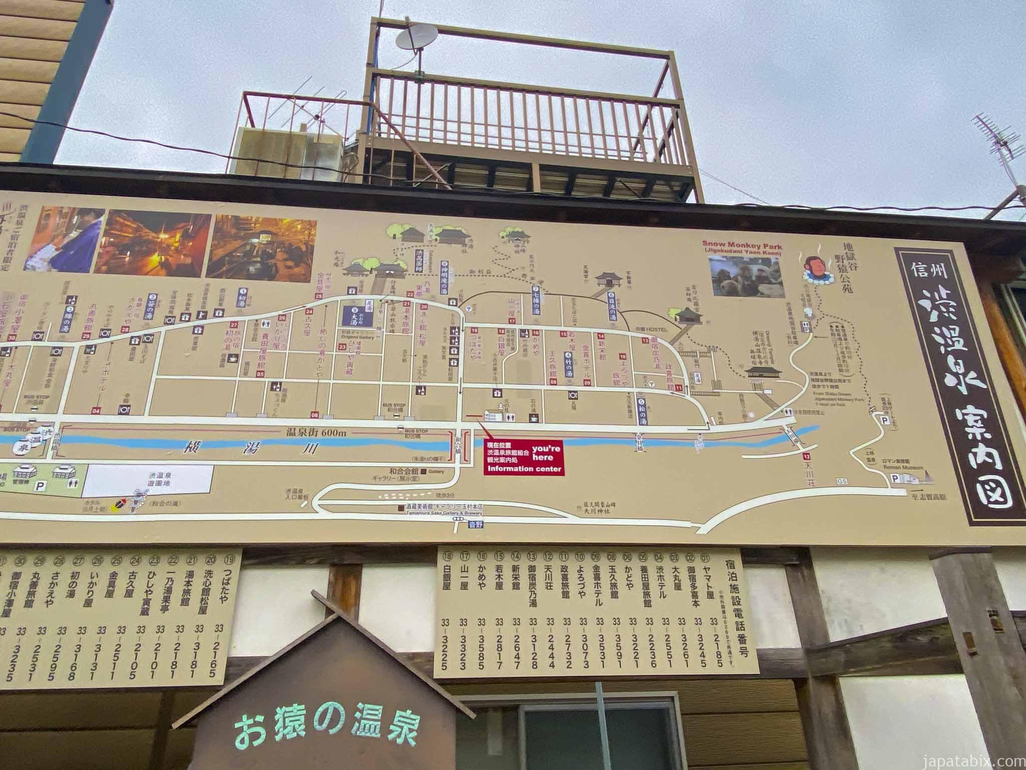 渋温泉 観光案内マップ