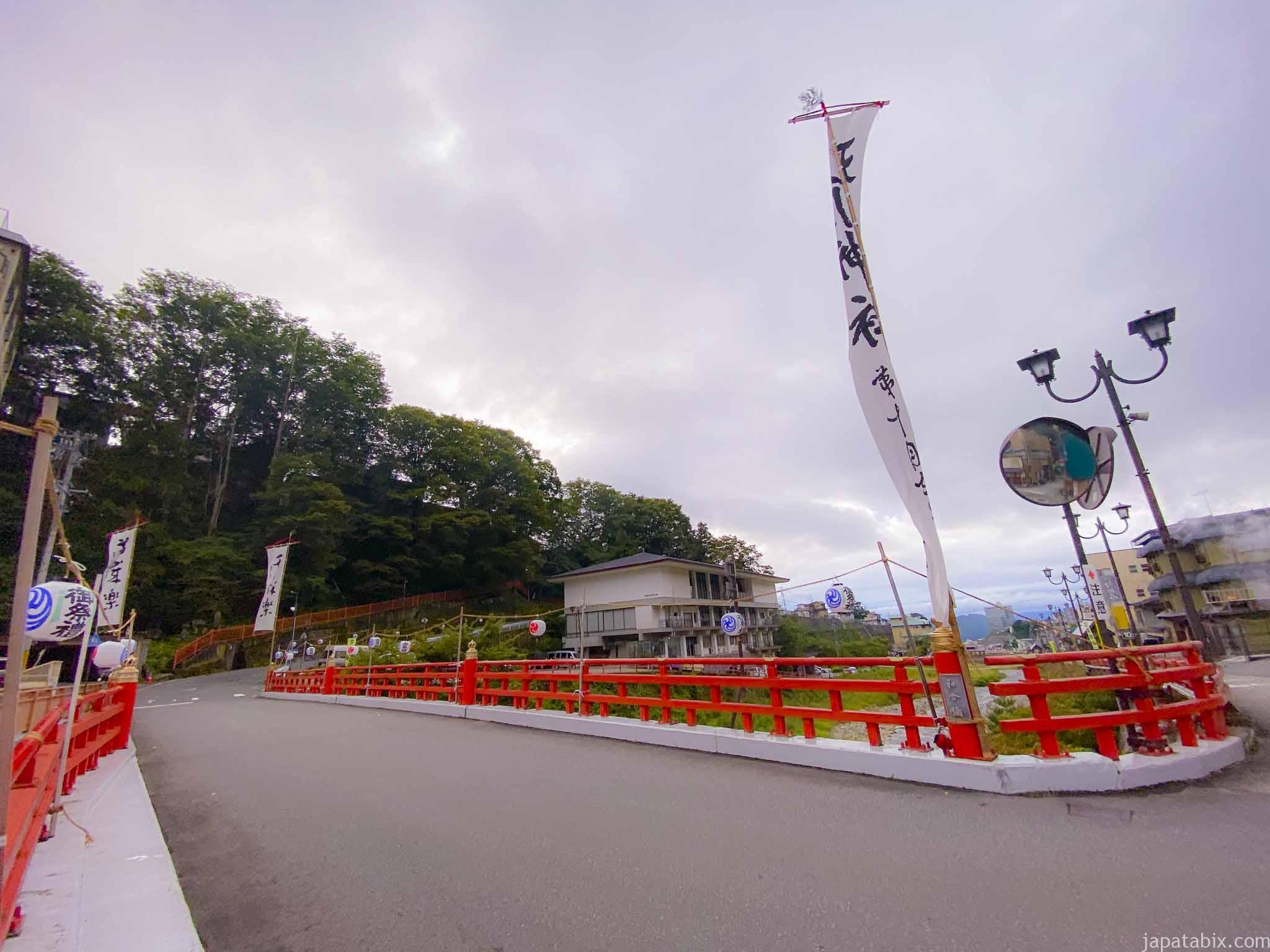 渋温泉 横湯川にかかる「和合橋」