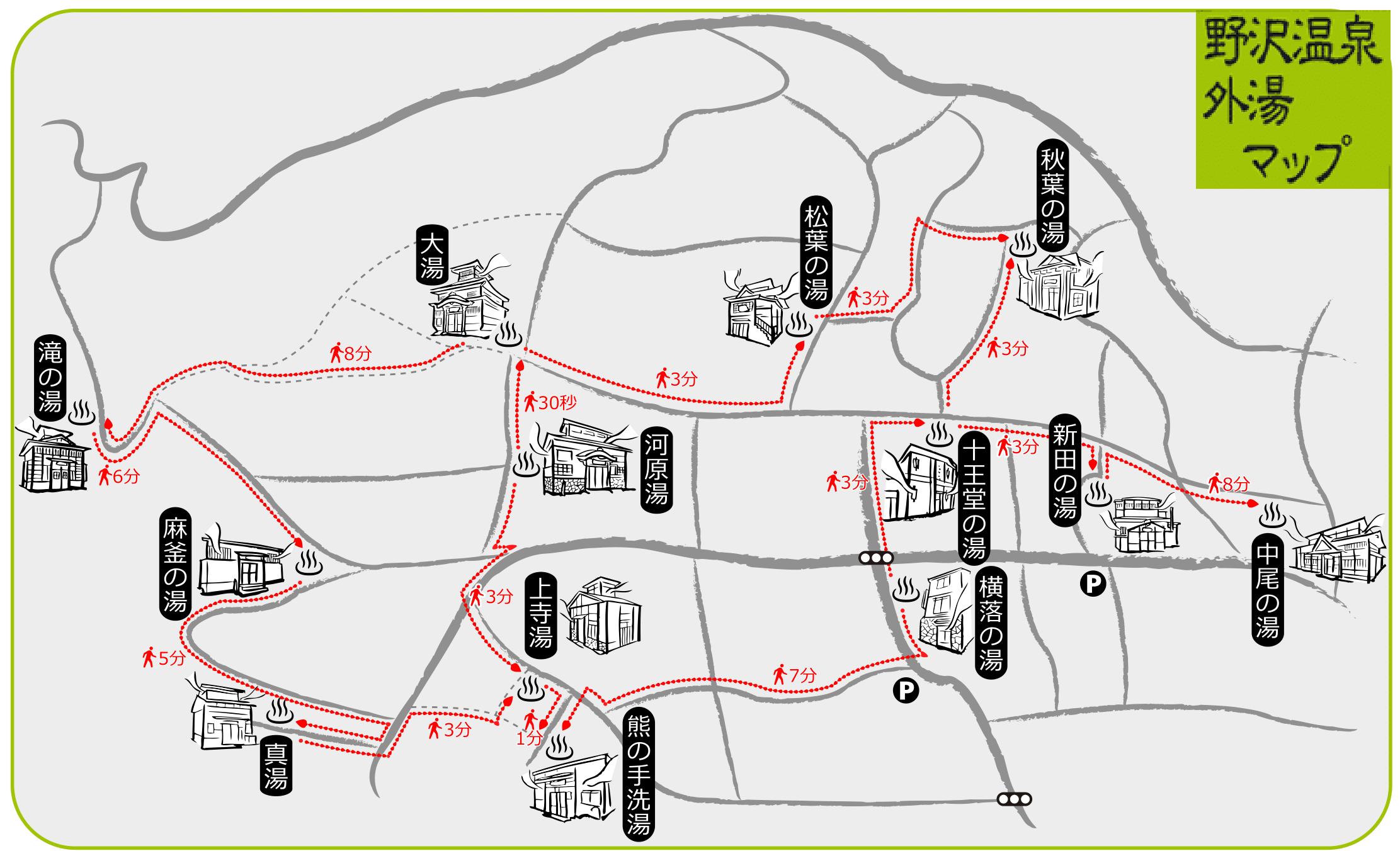 野沢温泉 外湯巡りマップ
