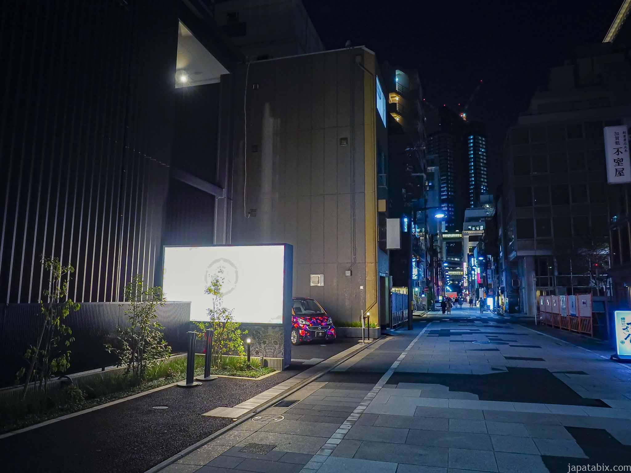 アートアクアリウム美術館 出口側