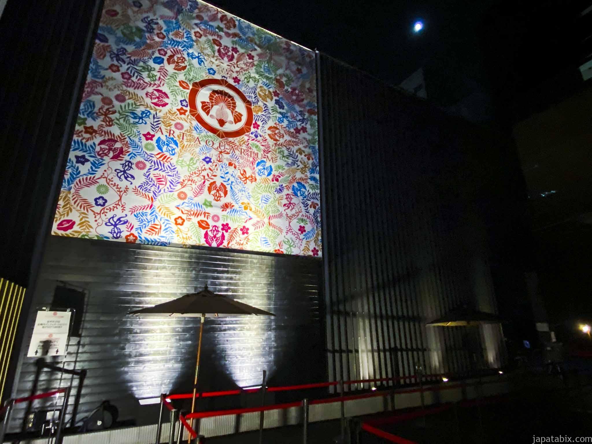 アートアクアリウム美術館 正面入り口