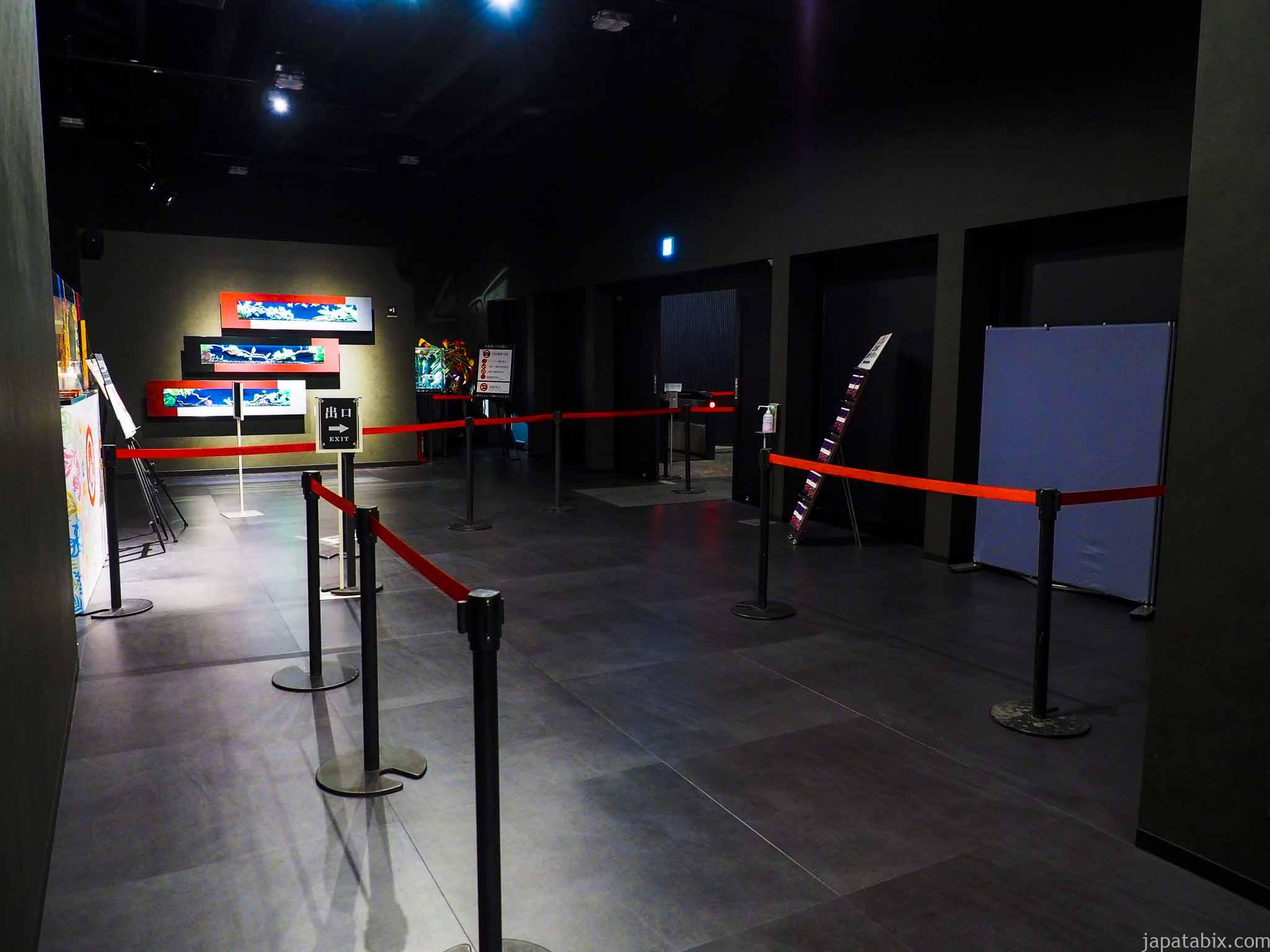 アートアクアリウム美術館 エントランス
