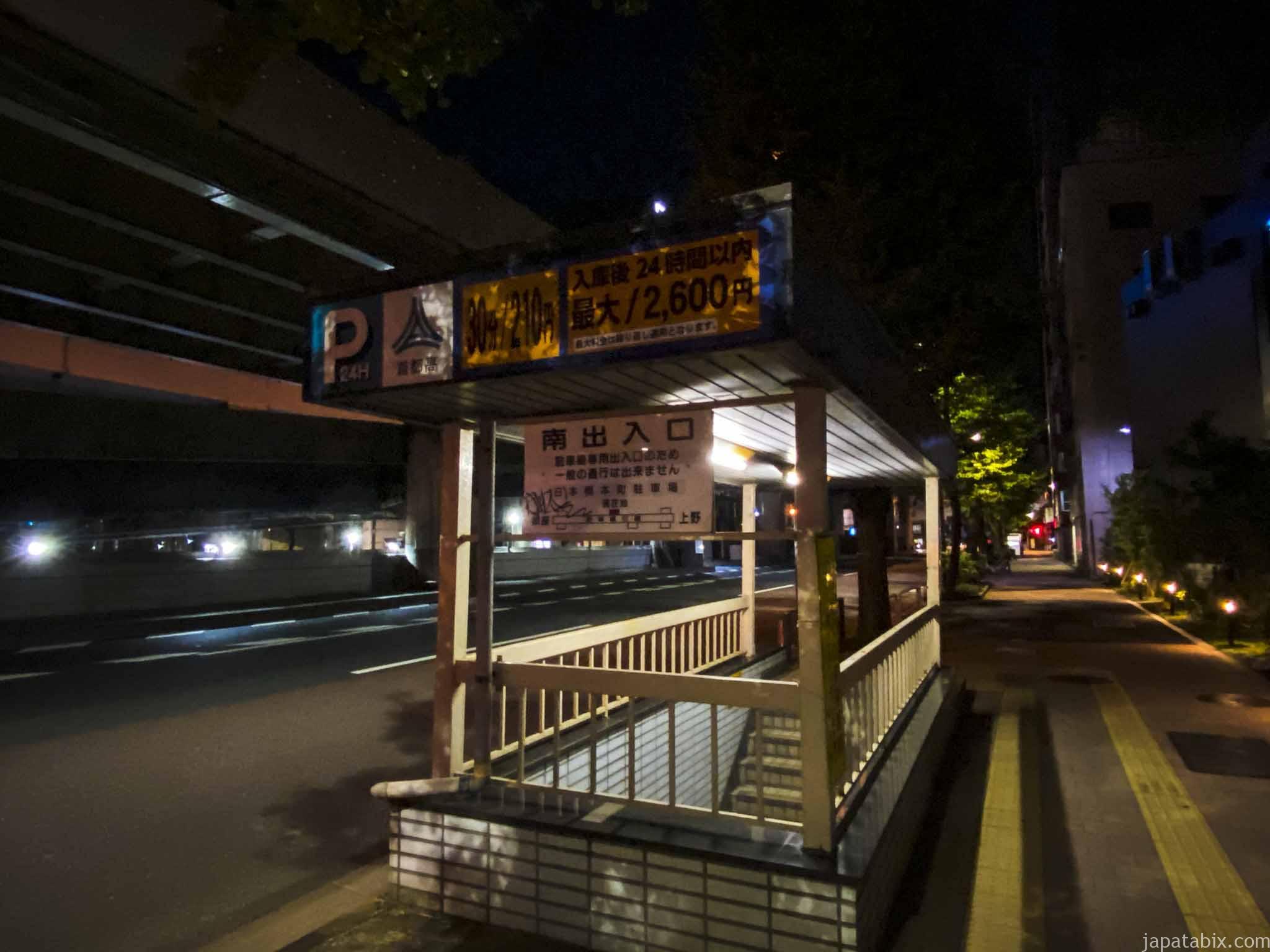 首都高 日本橋本町駐車場 南出入口