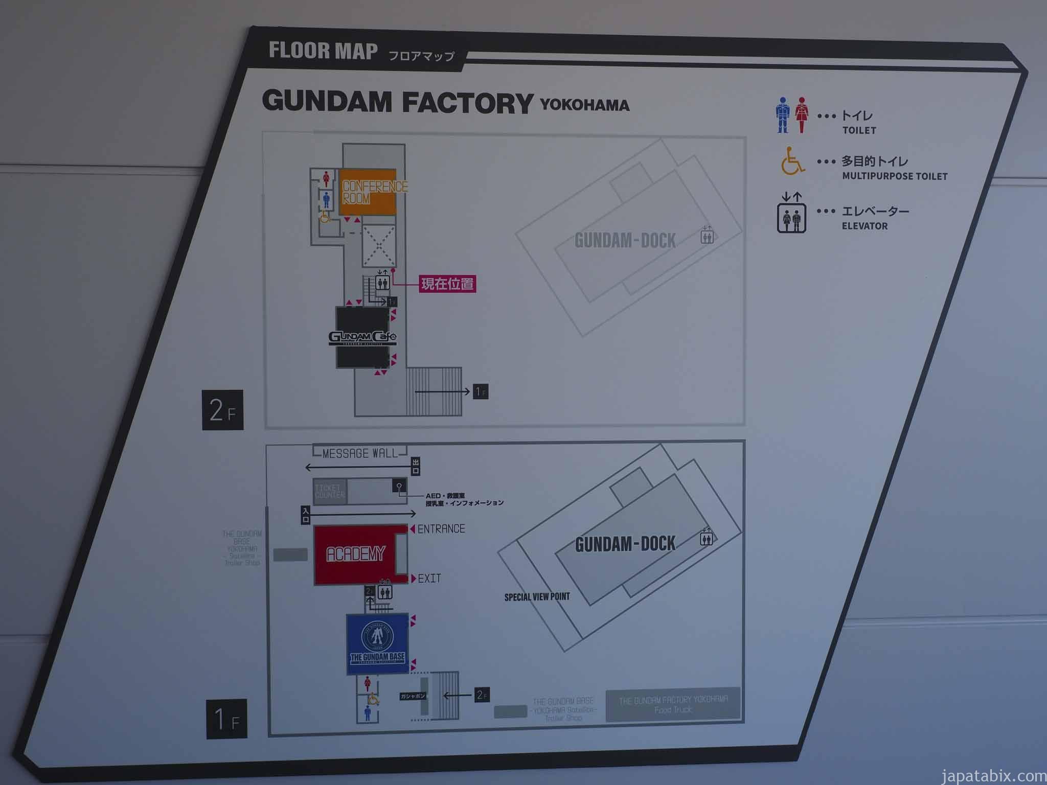 GUNDAM FACTORY YOKOHAMA フロアマップ