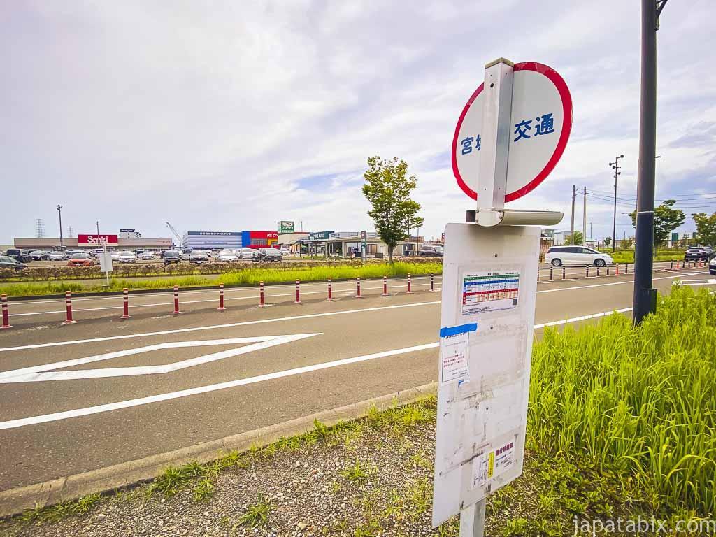三井アウトレットパーク 仙台港 最寄りバス停