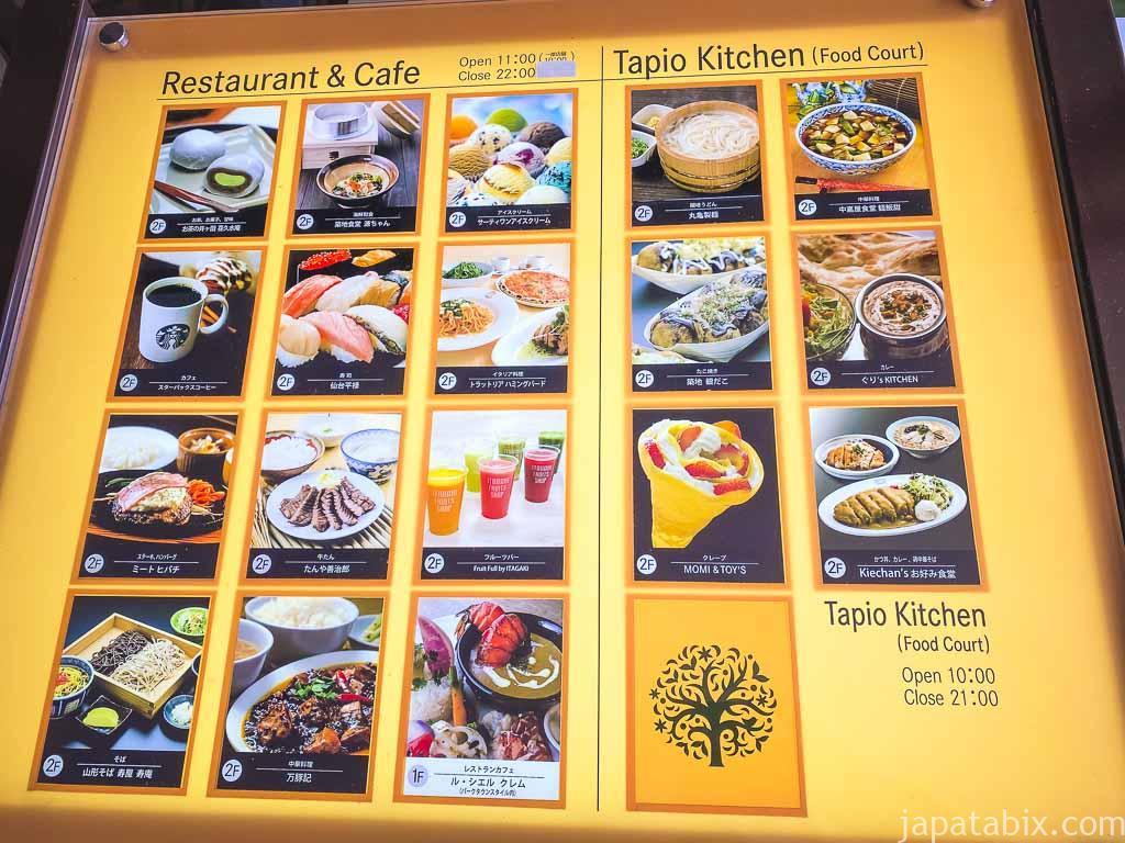 泉パークタウン タピオの飲食店