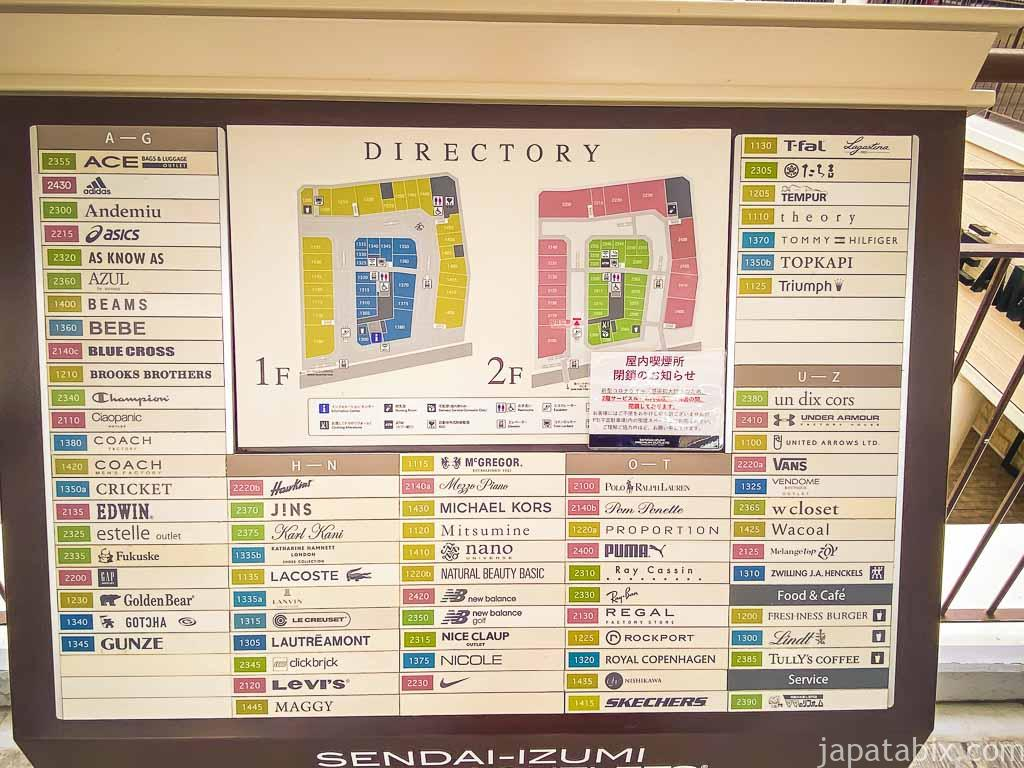 仙台泉プレミアムアウトレット 現地マップ