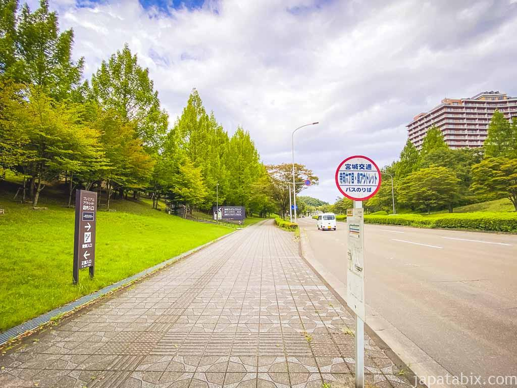 仙台泉プレミアムアウトレット 最寄りバス停