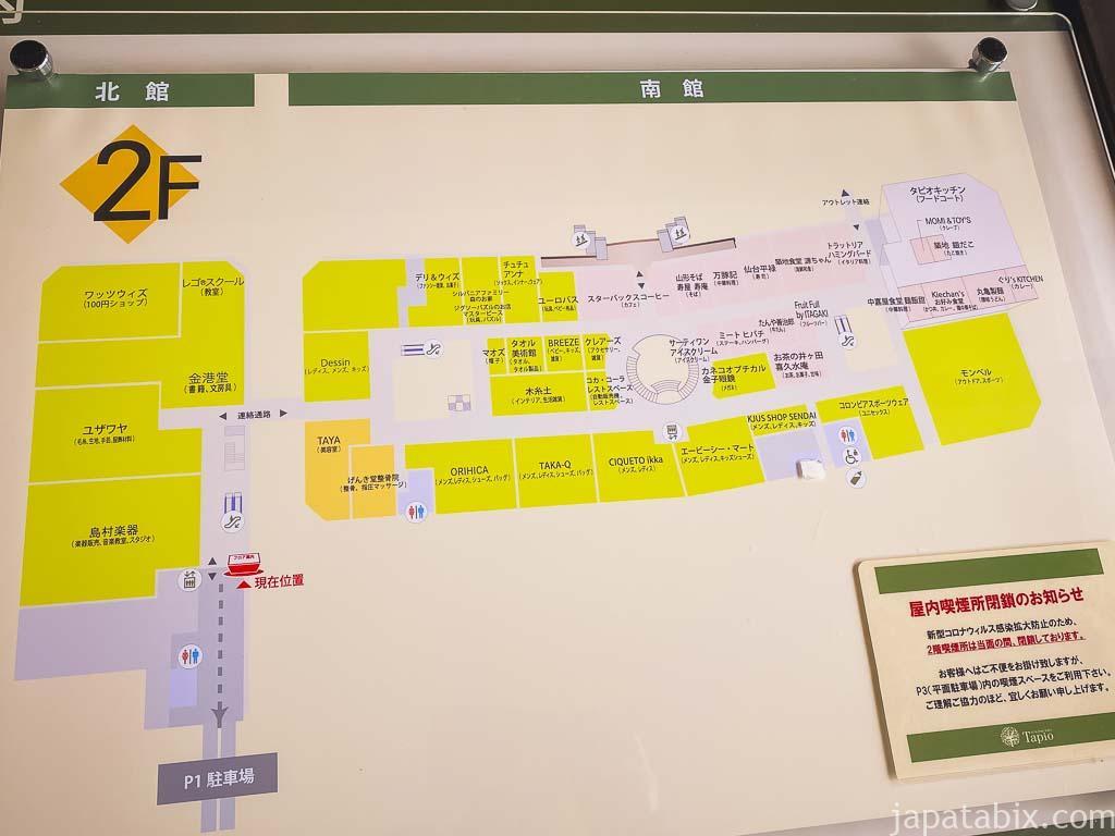 泉パークタウン タピオ 2Fフロアマップ