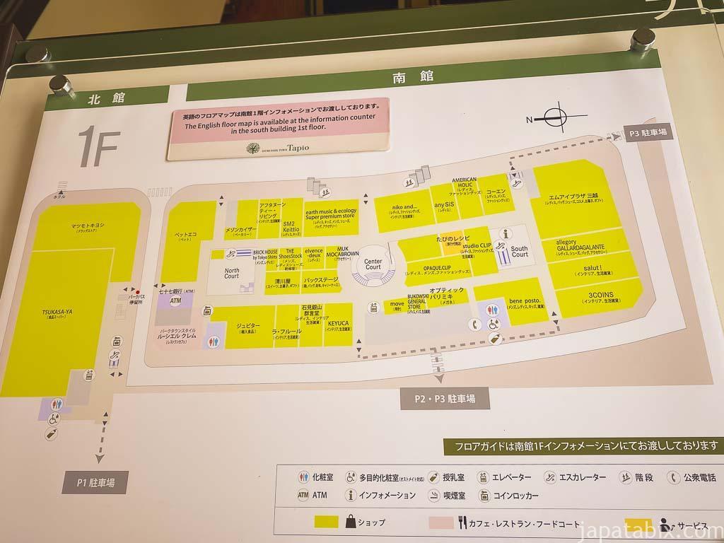 泉パークタウン タピオ 1Fフロアマップ