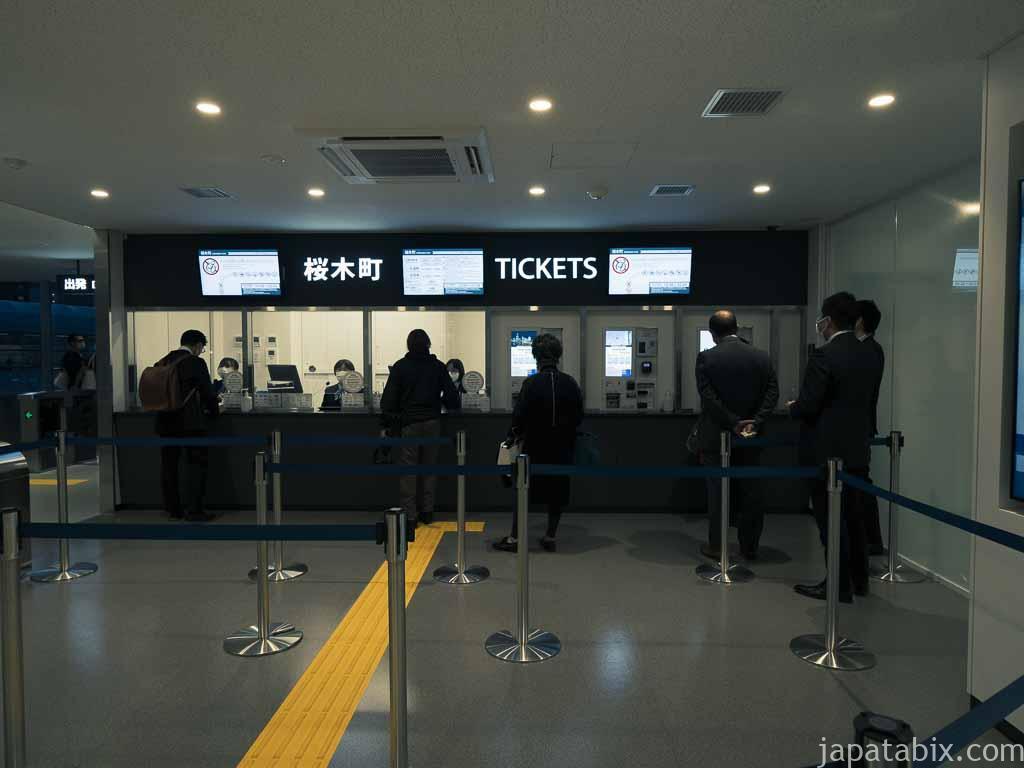 ヨコハマエアキャビン 桜木町駅 チケット売り場