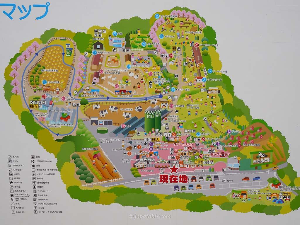 成田ゆめ牧場 園内マップ