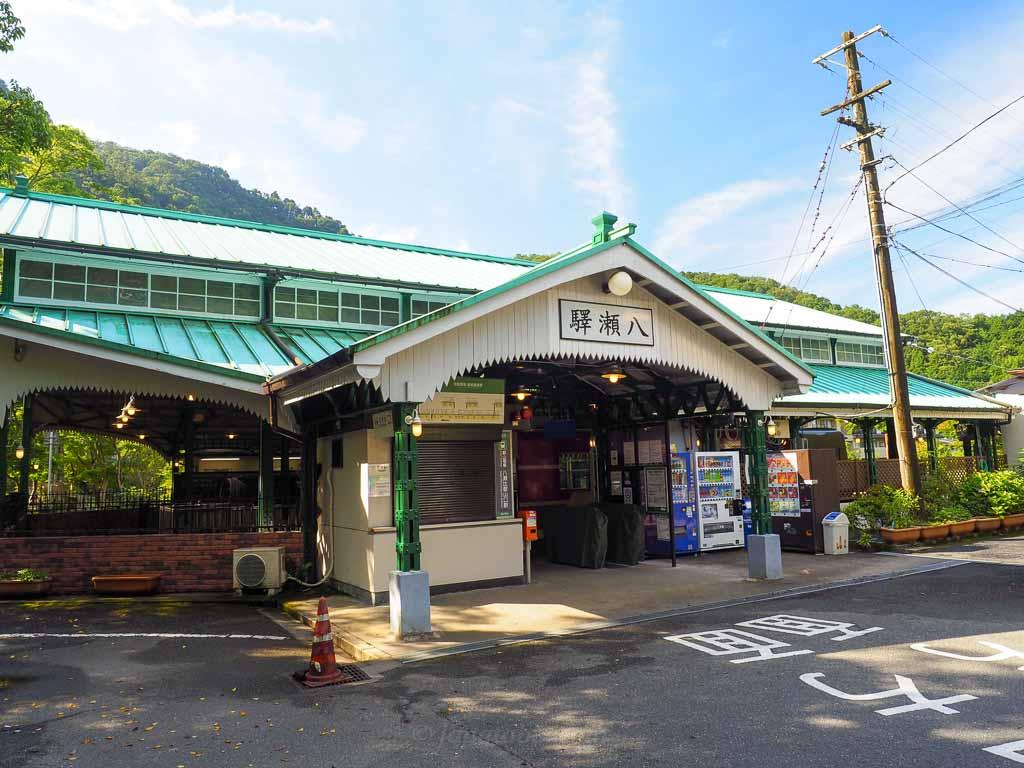 叡山電車 八瀬比叡山口駅