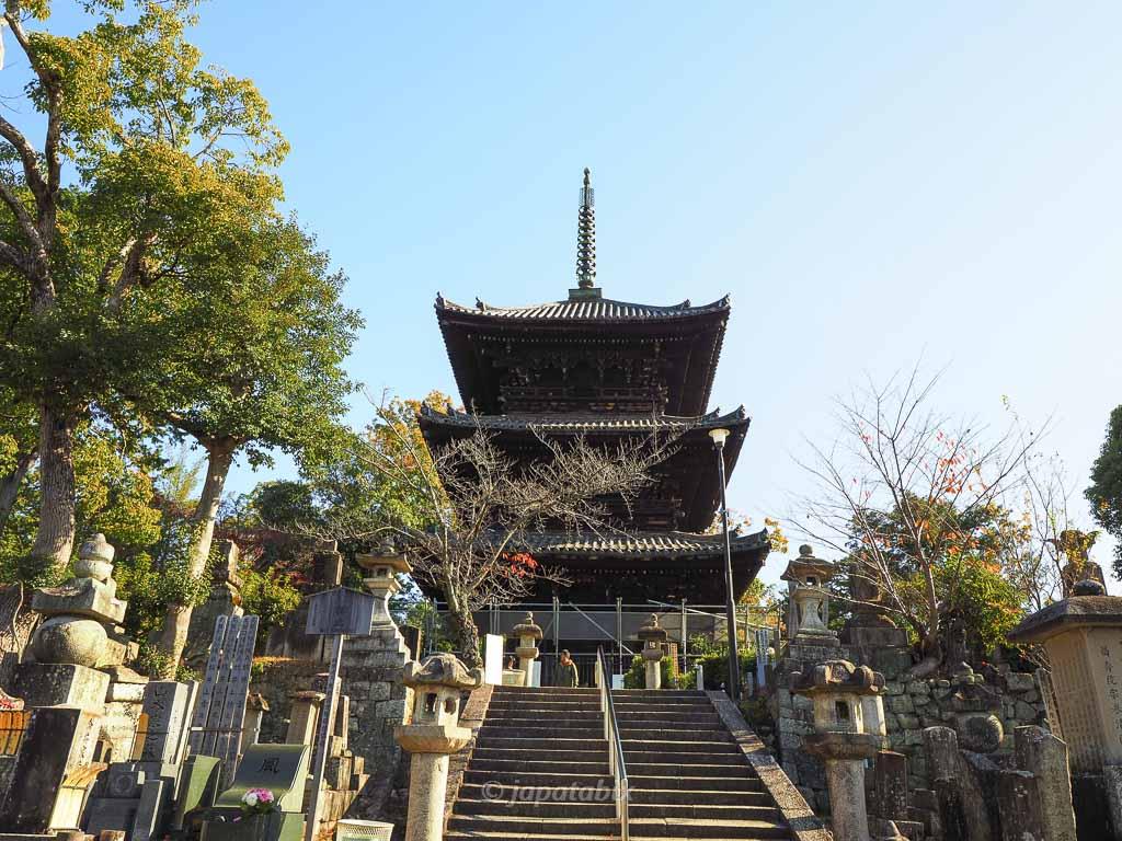 京都 くろ谷 金戒光明寺 三重塔