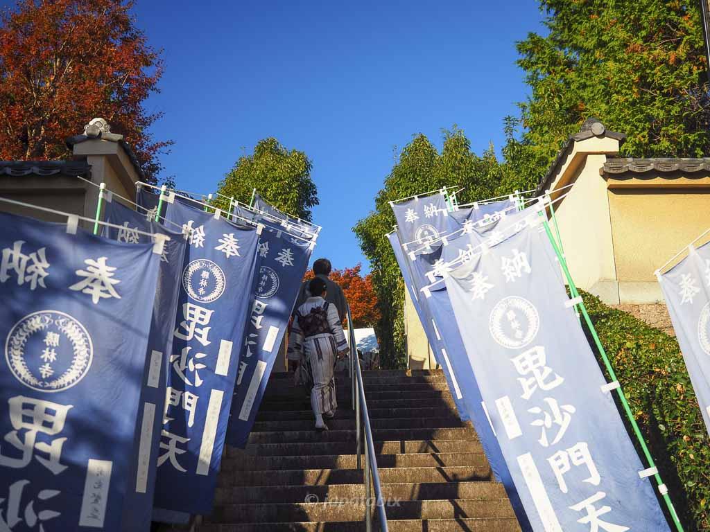京都 勝林寺