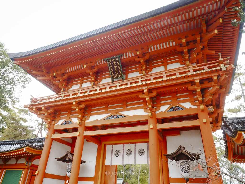 京都 今宮神社 楼門