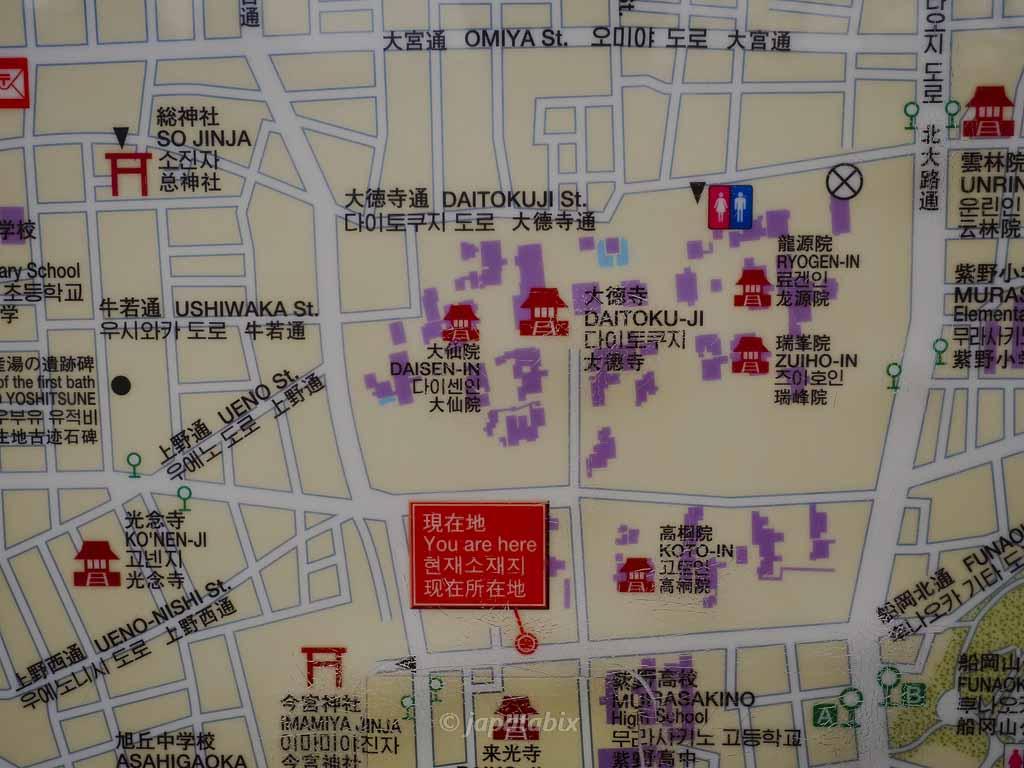 京都 今宮神社 周辺地図