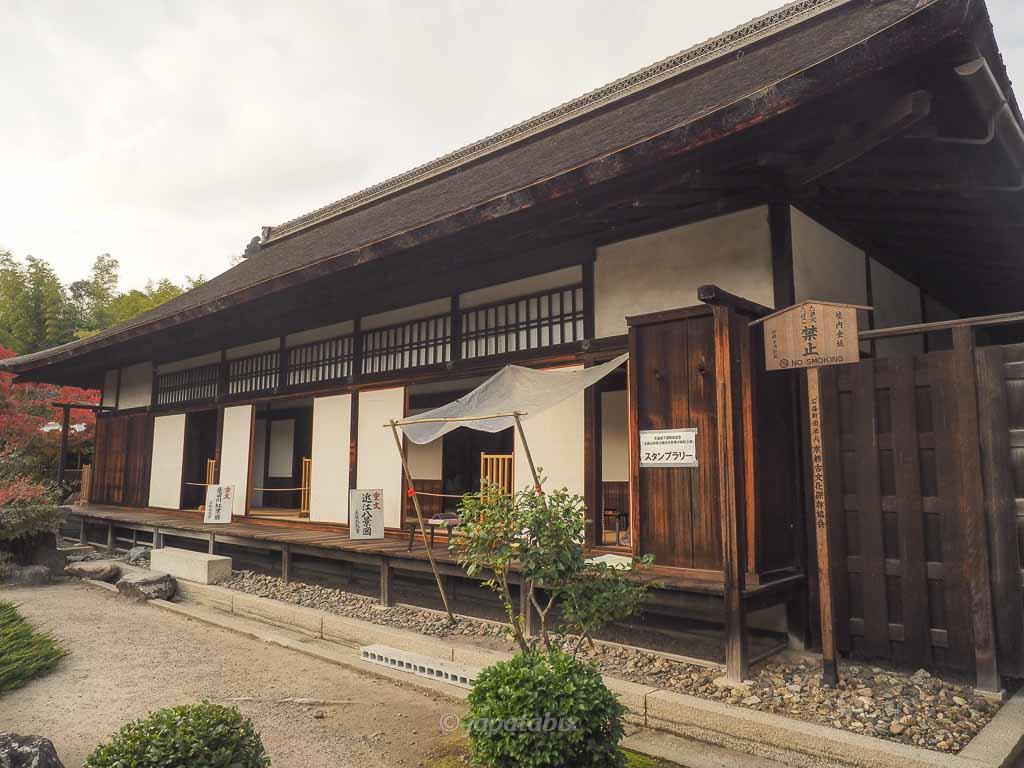 京都 勧修寺 書院