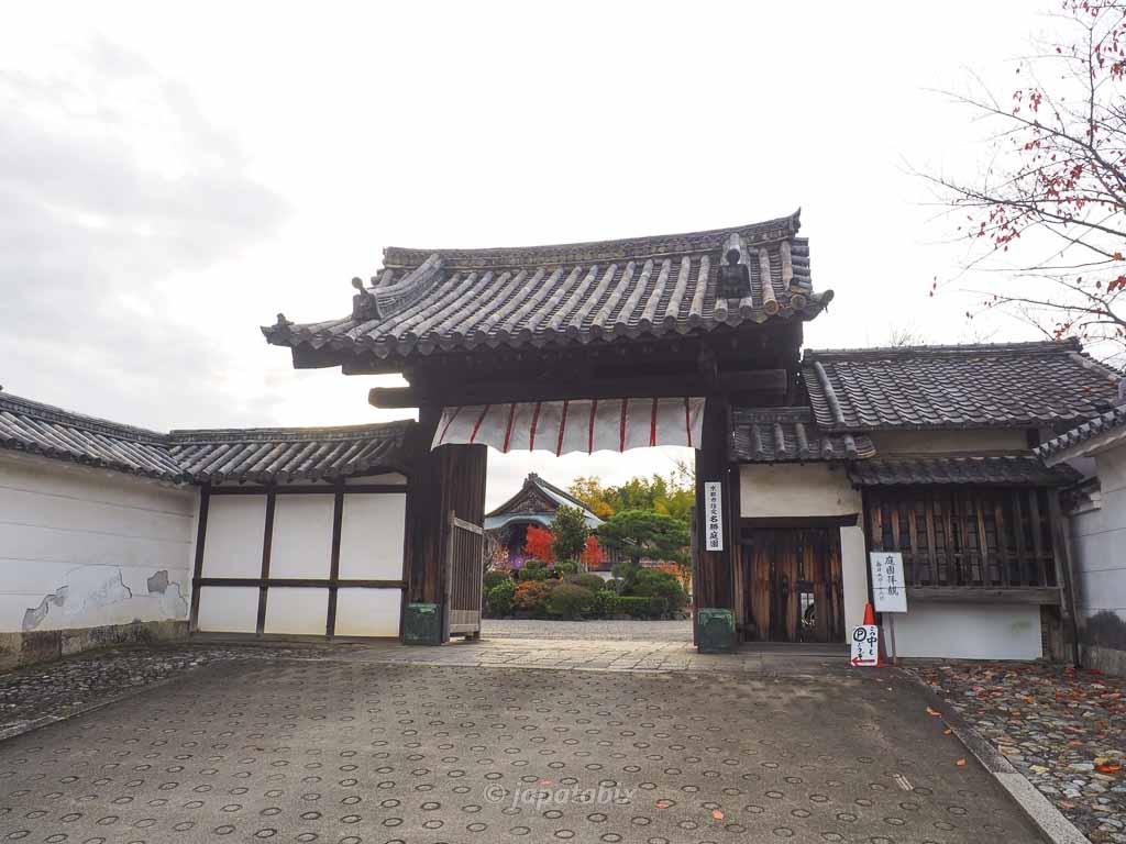 京都 勧修寺 拝観受付