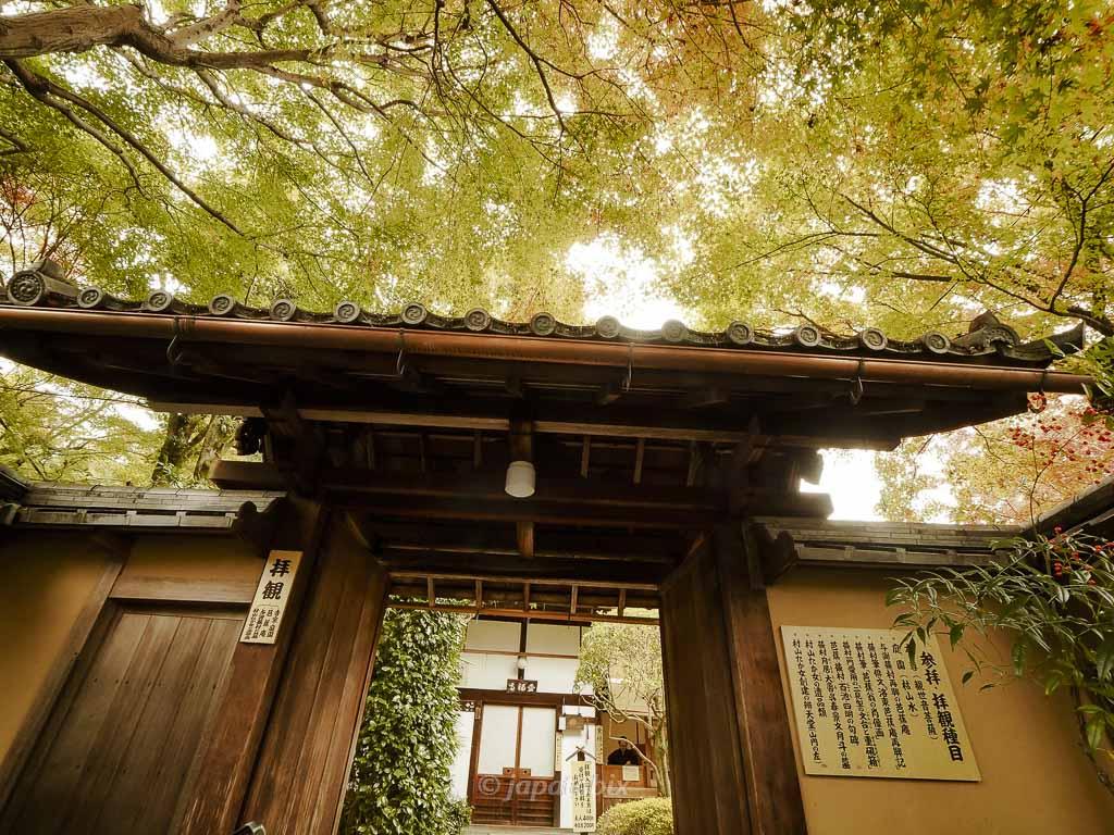 京都 金福寺 山門