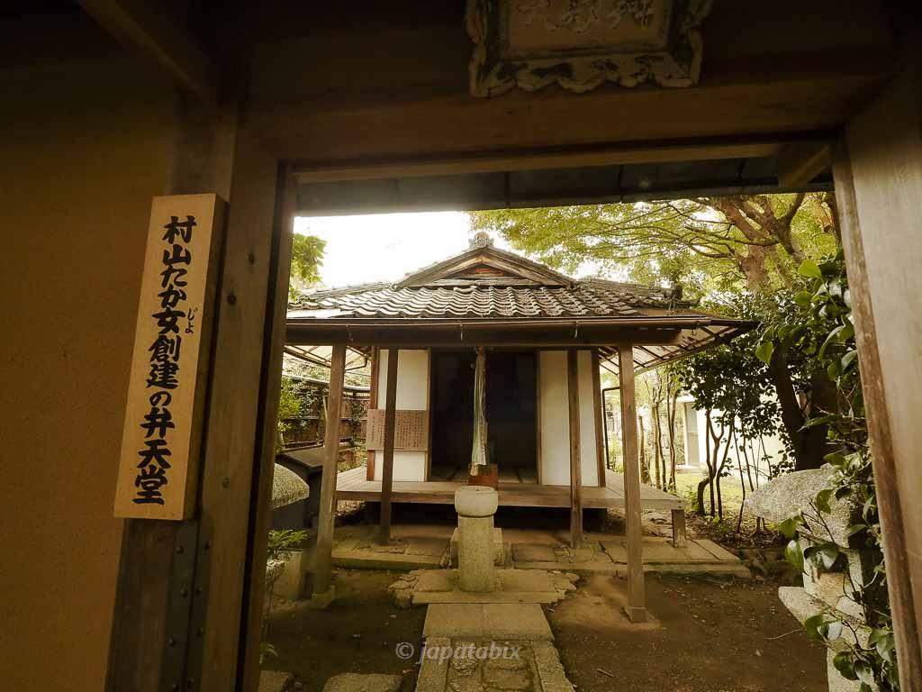 京都 金福寺 村上たか女 創建の弁天堂