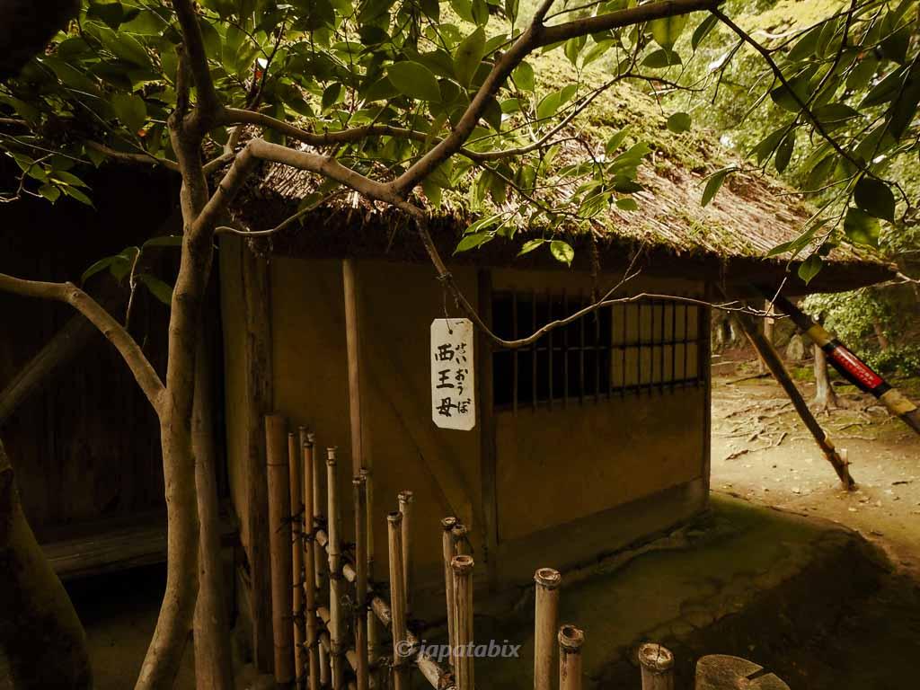 京都 金福寺 芭蕉庵