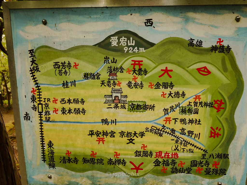 京都 金福寺 有名な神社仏閣との位置関係