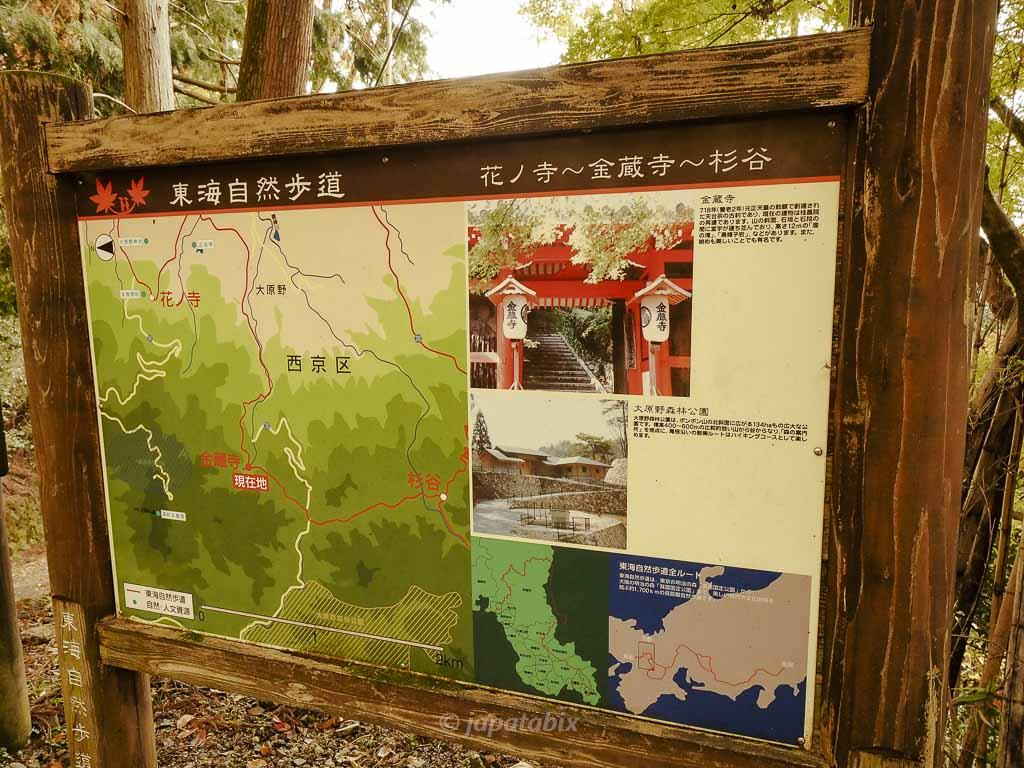 京都 金蔵寺 地図