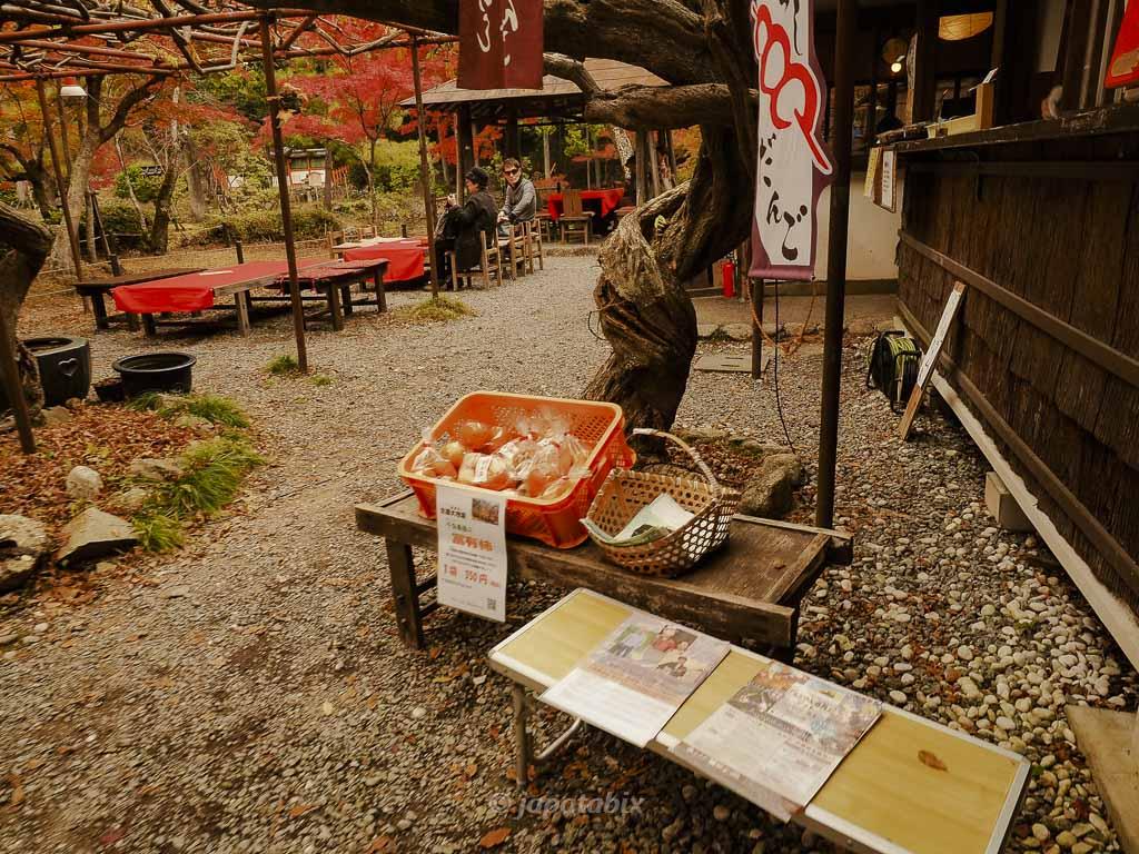 京都 大原野神社 甘味処