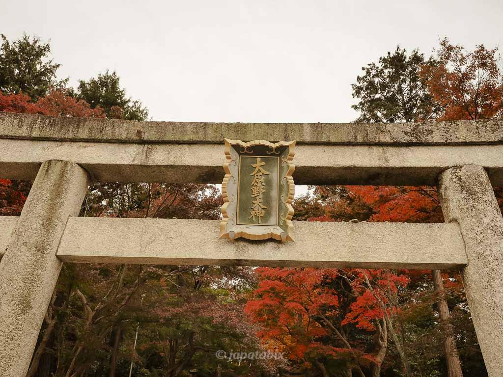 京都 大原野神社 鳥居