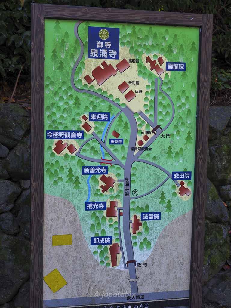 京都 御寺泉涌寺 周辺案内図