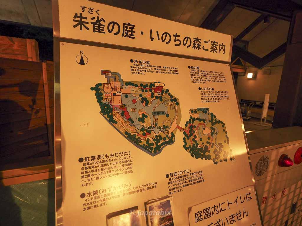 京都 梅小路公園 マップ