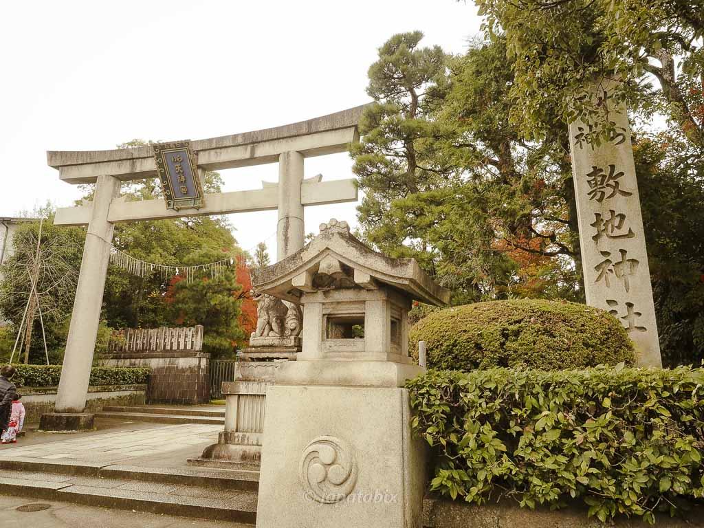 京都 敷地神社 わら天神宮