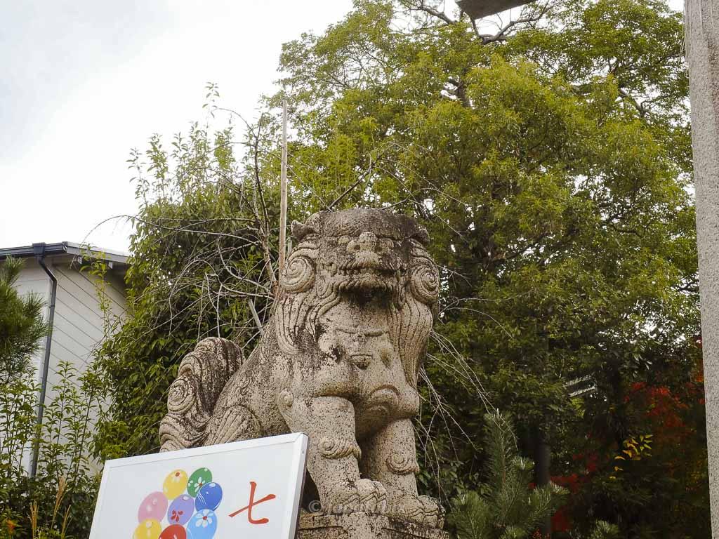 京都 敷地神社(わら天神宮) 狛犬
