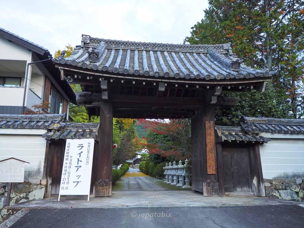京都 随心院