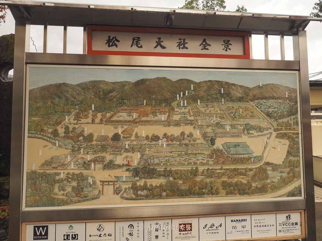 京都 松尾大社 境内図