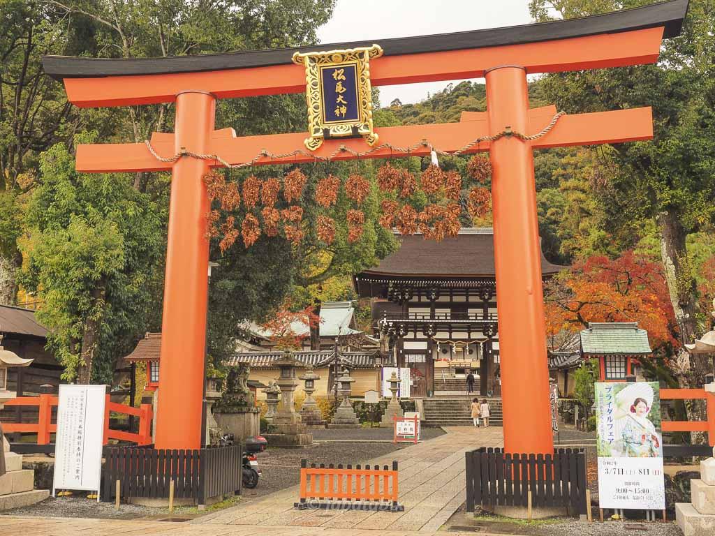 京都 松尾大社 鳥居と脇勧請
