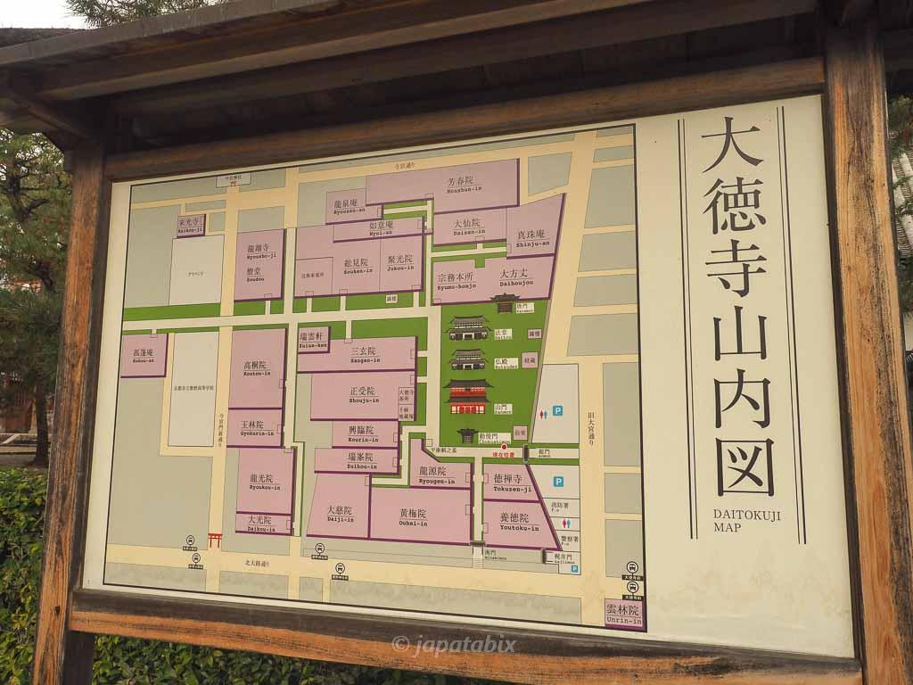 大徳寺 境内図
