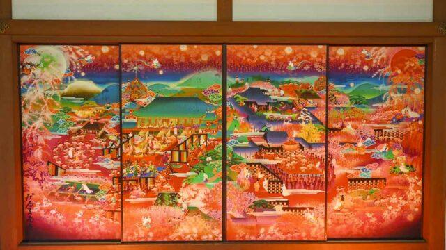 京都 随心院 極彩色梅匂小町絵図